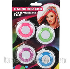 Мелки для волос Infinite charm 4 цвета блистерная упаковка