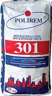 Штукатурка на основе цемента ремонтная для кирпича, газобетона Полирем СШт-301, 25 кг