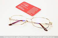 Очки для компьютера женские со стеклянными линзами