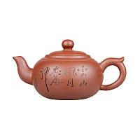 Чайник из исинской глины Каллиграфия-5 350 мл.