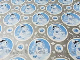 Папір пакувальна Сніговики на срібному тлі