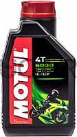 Motul 5000 4T SAE 15W50 моторное масло для мототехники, 1 л