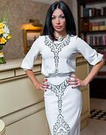 Женский костюм с перфорацией (23)$