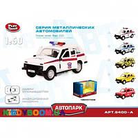 Автомобиль Нива-МЧС Автопарк 6400A