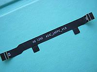 Шлейф Prestigio PAP4040 межплатный A51C_LKFPC_V1.0, фото 1