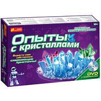 """0320 Набор для экспериментов """"Опыты с кристаллами"""" 12114002Р"""
