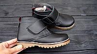 Зимние ботинки для мальчика,черного цвета,30-39р