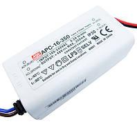 Источник питания APC-16-350 MEAN WELL , драйвер светодиода 350ма 16 Вт 4174