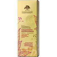 Шампунь-кондиционер плацентарно-коллагеновый для сухих, окрашенных и поврежденных волос Биоголд 200мл