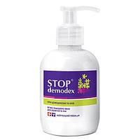 Мыло очищающее мягкое Стоп Демодекс / Stop Demodex ® объём 270мл