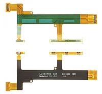 Шлейф (Flat cable) с кнопкой вкл/выкл, камеры и кнопками регулировки громкости Sony Xperia XA F3111 F3112