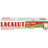 Лакалут Актив Гербал зубная паста 75мл