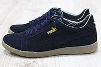 Кроссовки мужские замшевые синие Puma