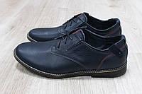 Мужские туфли на шнурках Hilfiger
