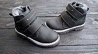 Детские зимние ботинки для мальчика ,черного цвета,27-37