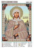 Схема для вышивки бисером именной иконы (Оксана) Св. Ксения
