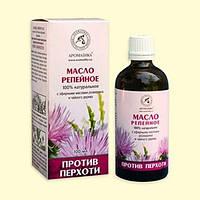 Репейное косметическое масло против перхоти 100мл