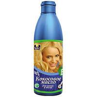 Кокосовое масло 100% ТМ Parachute косметическое средство для ухода за волосами и кожей 200мл