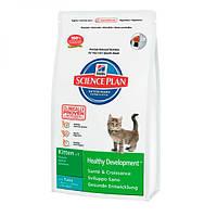 Hills SP Kitten Healthy Development тунец, корм для котят, здоровое развитие, 2кг