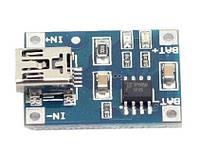 Модуль контроля зарядки (TP4056)