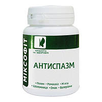 Миксофит Антиспазм таблетки 0,45г № 45