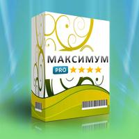Пакет услуг «Максимум» - Услуга не предоставляется