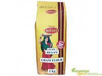 Мука нутовая Бесан (индийский горох) 1кг., истинно индийский продукт, Besan,  Аюрведа Здесь