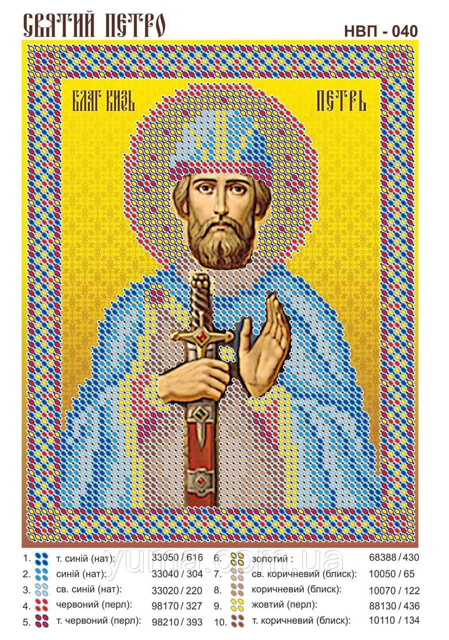 Схема для вышивки Св. Пётр