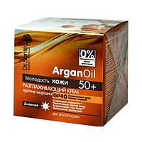 Dr.Sante ArganOil разглаживающий крем против морщин дневной 50+ 50 мл