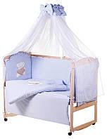 Детская постель Qvatro Gold AG-08 апликация Голубой (мишка сидит с сердцем)
