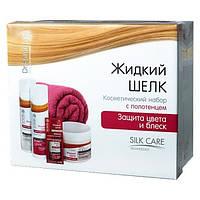 Dr.Sante Жидкий шелк косметический набор Защита цвета и блеск