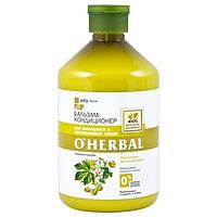 O'Herbal бальзам-кондиционер для вьющихся и непослушных волос 500 мл