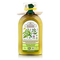 Зеленая Аптека бальзам-кондиционер для нормальных волос Крапива и Репейное масло 300 мл