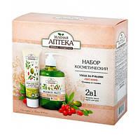Зеленая Аптека набор жидкое мыло и крем для рук Питание