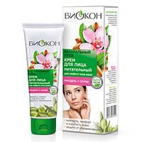 Крем для лица питательный для всех типов кожи миндаль + олива ТМ Биокон Натуральный уход 75 мл