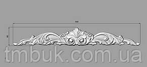 Горизонтальный декор 59 для мебели - 550х80 мм, фото 2