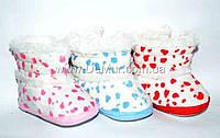 Тапки для дома детские (13-18) Sanlin L002