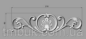 Горизонтальный декор 65  для мебели - 210х60 мм, фото 2