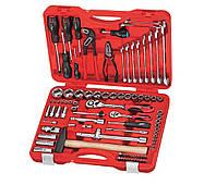 Набор инструментов 90 предметов JTC H090