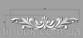 Горизонтальный декор 79 накладка из ясеня - 290х60 мм, фото 2