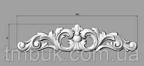 Горизонтальный декор 85 - 300х70 мм, фото 2