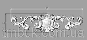 Горизонтальный декор 92 - 270х70 мм, фото 2
