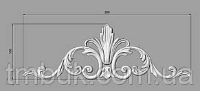 Горизонтальный декор 95 - 300х100 мм, фото 2