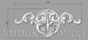 Горизонтальный декор 97 - 230х100 мм, фото 2