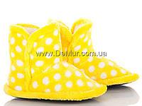Тапки для дома детские (24-29) Cinar-VAL-002