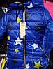 Детская зимняя куртка Звезды на овчине оптом на 5-9 лет  электрик