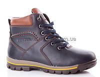 Ботинки деские зимние (31-36) Kangfu-T535-5