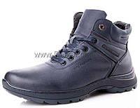 Ботинки мужские зимние (41-46) Kellaifeng-SP7408-2