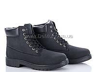 Ботики мужские зимние (41-46) Cinar-TL-0136-1 black