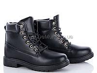Ботики женские зимние (36-41) Cinar-TL-037-1 black